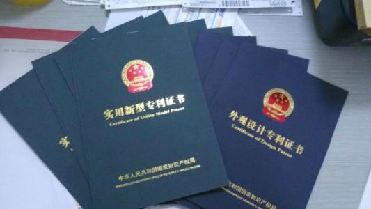 河南专利技术申报要注意的事项